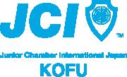 (社)甲府青年会議所 2018年度 ホームページ 「虹」 Logo